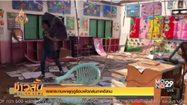 พายุฤดูร้อนพัดถล่มภาคอีสาน บ้านเรือนประชาชนได้รับความเสียหายกว่า 100 หลัง