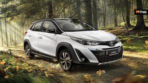 Toyota Yaris รถครอสโอเวอร์ รุ่นใหม่ 2019 ปล่อยขายตลาดไต้หวัน