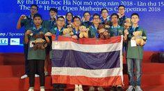 นักเรียนไทย คว้า 17 เหรียญ ในการแข่งขันคณิตศาสตร์โอลิมปิก กรุงฮานอย