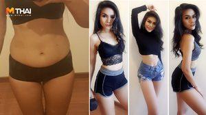 36 ยังแจ๋ว สาวออฟฟิศขอเปลี่ยนตัวเอง  ตื่นเช้ามาออกกำลังกายทุกวัน