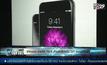ยอดขาย Iphone ทุบสถิติ 74.5 ล้านเครื่อง