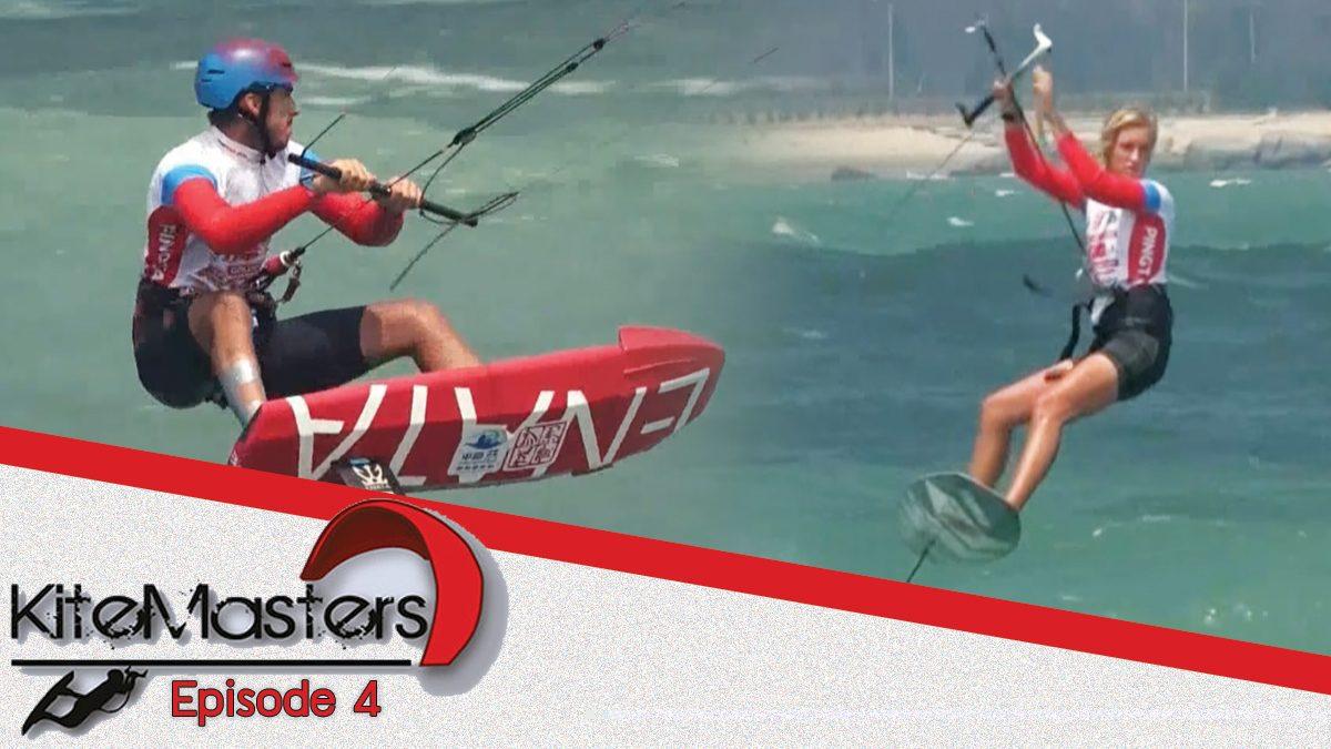 รายการ Kite Masters 2018 | การแข่งขัน ไคท์เซิร์ฟระดับโลก EP.4 [FULL]