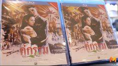 แฟนคลับ 'โอ วรุฒ' ร่วมชมภาพยนตร์ 'คู่กรรม' รอบพิเศษ รำลึกถึงพระเอกดัง