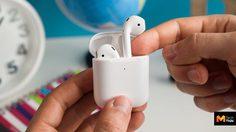 Apple ลือเปิดตัวหูฟัง AirPods 3 ปลายปีนี้ พร้อมฟีเจอร์ใหม่ที่ดีกว่าเดิม