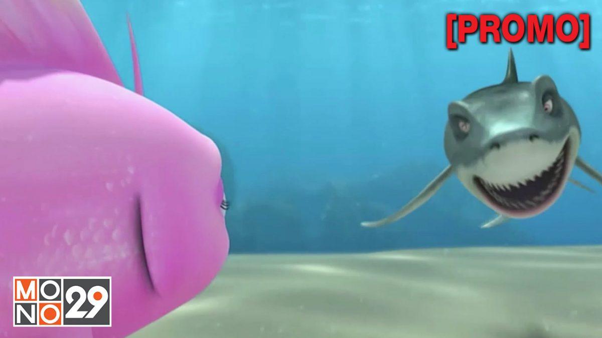 The Reef ปลาเล็ก หัวใจทอร์นาโด [PROMO]