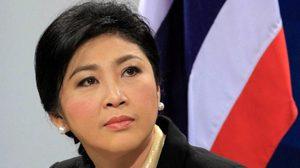 เพื่อไทย แถลงไม่จริง ยิ่งลักษณ์ ขอลี้ภัยอังกฤษ ตั้งรัฐบาลพลัดถิ่น