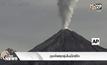 ภูเขาไฟคุกรุ่นในเม็กซิโก