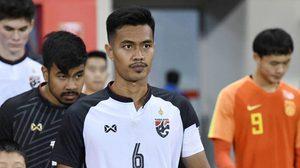กามาตั้ง 'ชินภัทร' กัปตันช้างศึก U23 ลุยคัดชิงแชมป์เอเชีย ที่เวียดนาม