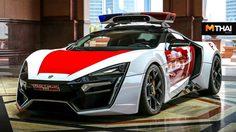 Lykan HyperSport ไฮเปอร์คาร์ตำรวจ อาบูดาบี คันละ 108.9ล้านบาท