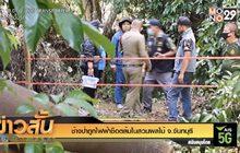 ช้างป่าถูกไฟฟ้าช็อตล้มในสวนผลไม้ จ.จันทบุรี