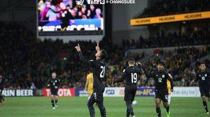 คอมแม้นท์แฟนบอลเอเชีย ออสซี่ 2-1 ไทย : ประเทศไทยเล่นอย่างกล้าหาญ ทุ่มเท