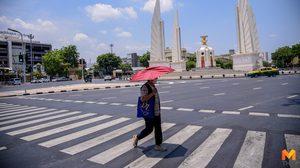 อุตุฯ เผยไทยมีฝนลดลงในระยะนี้ – กทม.ฝนตก 20%