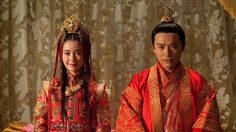 ซีรีส์จีน The World of Love ศึกรักโลหิตอาบบัลลังก์