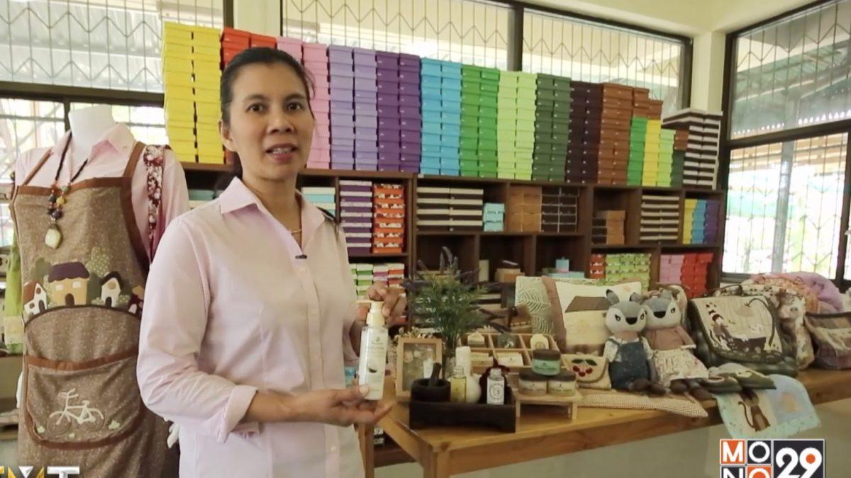 """""""ต้นน้ำ โฮลดิ้ง"""" ชูสินค้าชุมชนไทย โตไกลในอาลีบาบา"""