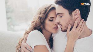 ล้วงลับความคิดผู้ชาย 5 เรื่องจริงที่เขาคิดกับคุณตอนมีเซ็กซ์