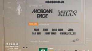 แจกบัตรฟรี Warp Music Festival 2016 จำนวน 10 ใบ