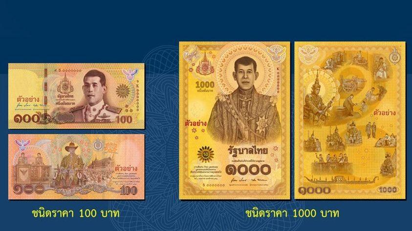 เริ่มใช้แล้ว ธนบัตรที่ระลึกพระราชพิธีบรมราชาภิเษก 2562