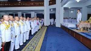 ในหลวง พระราชทานพระบรมราโชวาท แด่ผู้สำเร็จการศึกษาจาก วิทยาลัยป้องกันราชอาณาจักร-นายทหารรับพระราชทานยศ
