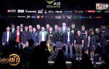 AIS ลุยวงการอีสปอร์ต เสริมแกร่งเกมเมอร์ไทยสู่สากล