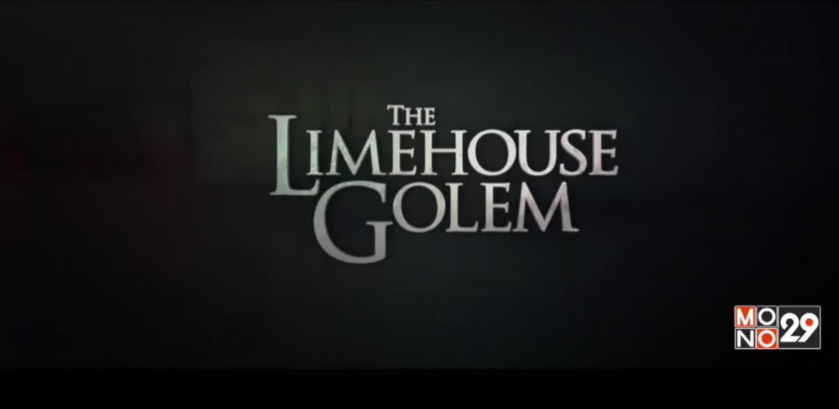 The Limehouse Golem ย้อนเวลาสู่ศตวรรษที่19สืบคดีสยองในกรุงลอนดอน