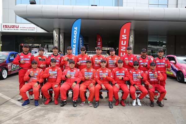 Isuzu One Make Race 2021