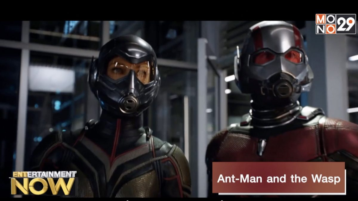 Movie Review : Ant-Man and the Wasp