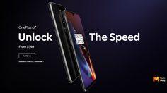 เปิดตัว OnePlus 6T รองรับ 5G มาพร้อมสแกนนิ้วใต้จอที่เร็วที่สุดในโลก