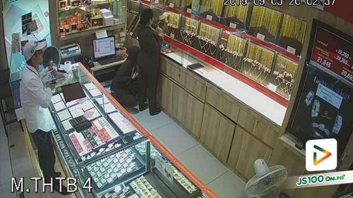 คนร้ายบุกเดี่ยวชิงทรัพย์ร้านทอง ภายในห้างสรรพสินค้าชื่อดังย่านธนบุรี ถ.สิรินธร