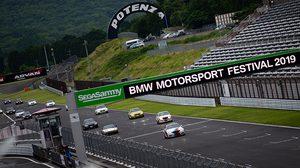 ประสบการณ์จริงที่ Fuji Speedway หนึ่งในสนามแข่งที่มีทิวทัศน์สวยงามติดอันดับโลก
