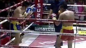 โปรแกรมมวยศึกจ้าวมวยไทย ช่อง 3