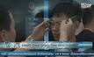 เปิดตัว Cool Glass One ของบริษัทจีน