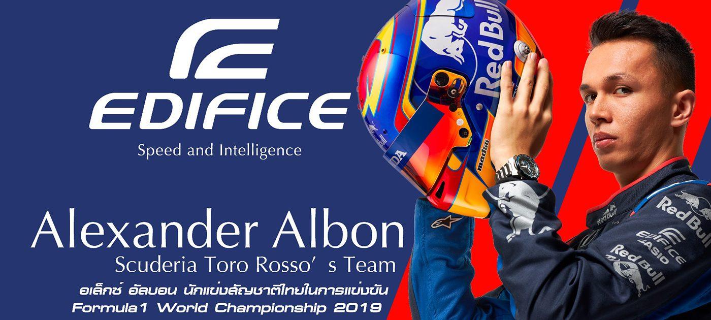 EDIFICE, Scuderia Toro Rosso, Alex Albon Ansusinha