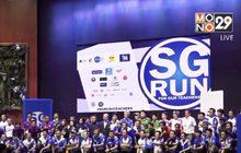 เซนต์คาเบรียล จัดกิจกรรม SG Run for Our Teachers 2020