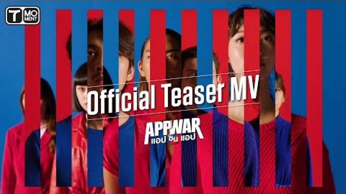"Official Teaser MV ""Keep Going"" (App War Version)"