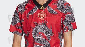 นึกว่าองครักษ์ท่านเปา! หลุดเสื้อแข่ง แมนฯ ยูไนเต็ด ลายมังกรฉลองตรุษจีน 2020