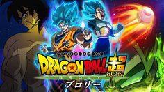 มาเป็นนักสืบ!! เดาเรื่องราวจากตัวอย่างภาพยนตร์แอนิเมชั่น Dragon Ball Super: Broly