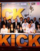 The Kick วอนโดนเตะ