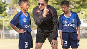 """""""โตโยต้า จูเนียร์ ฟุตบอลคลินิก 2018"""" เฟ้นหาตัวแทนเยาวชนไทยแข่งขันทัวร์นาเม้นท์พิเศษที่ญี่ปุ่น"""