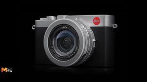 เปิดตัว Leica D-Lux 7 กล้องคอมแพค ถ่ายวิดีโอ 4K ได้ พร้อมเลนส์ 24-75 mm f/1.7-2.8