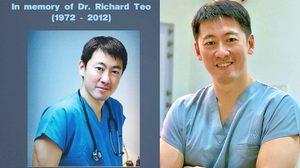 นพ.ริชาร์ด เตียว มหาเศรษฐีร้อยล้าน ในวันที่อยู่จุดสูงสุดของชีวิต แต่กลับพบว่า เป็นมะเร็งปอดระยะสุดท้าย