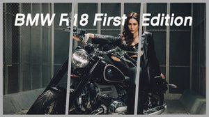 BMW Motorrad ปล่อยแฟชั่นเซ็ตประกบคู่ R 18 First Edition