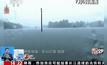 คืบหน้าน้ำท่วมหนักในจีน
