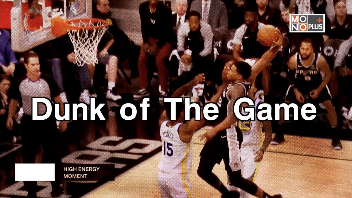 Dunk of The Game