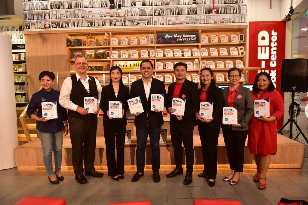 Digital Transformation Academy จับมือ Bundanjai by SE-ED เปิดตัว 3 E-Book ตัวช่วยทางรอดธุรกิจไทย