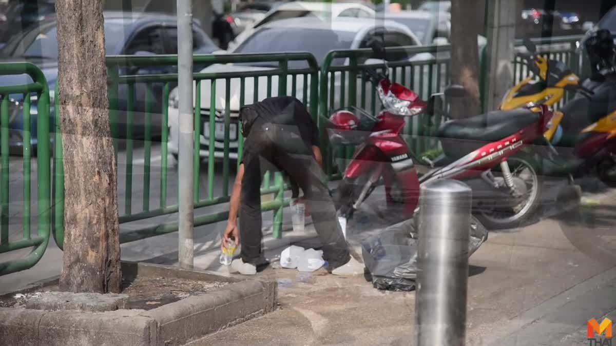 'ถังขยะคอกเขียว' แก้ปัญหาขยะล้นเมืองกรุง ได้จริงหรือไม่..?