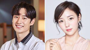 เรื่องย่อซีรีส์เกาหลี Fox Bride Star