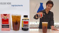 ชาไข่มุกระบาด เมื่อ ยาแก้ไอ ชวนป๋วยปี่แปกอ กลายเป็นเมนู ชาไข่มุกชวนป๋วยปี่แปกอ ฮิตที่เมกา!