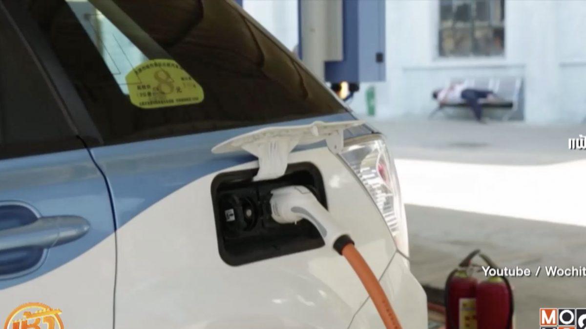 """ฝรั่งเศส-หลายรัฐทั่วโลก หนุนใช้ """"รถยนต์ไฟฟ้า"""""""