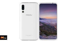 Meizu 16s สมาร์ทโฟนแรงระดับท็อปบน AnTuTu เผยวันเปิดตัว 23 เม.ย.