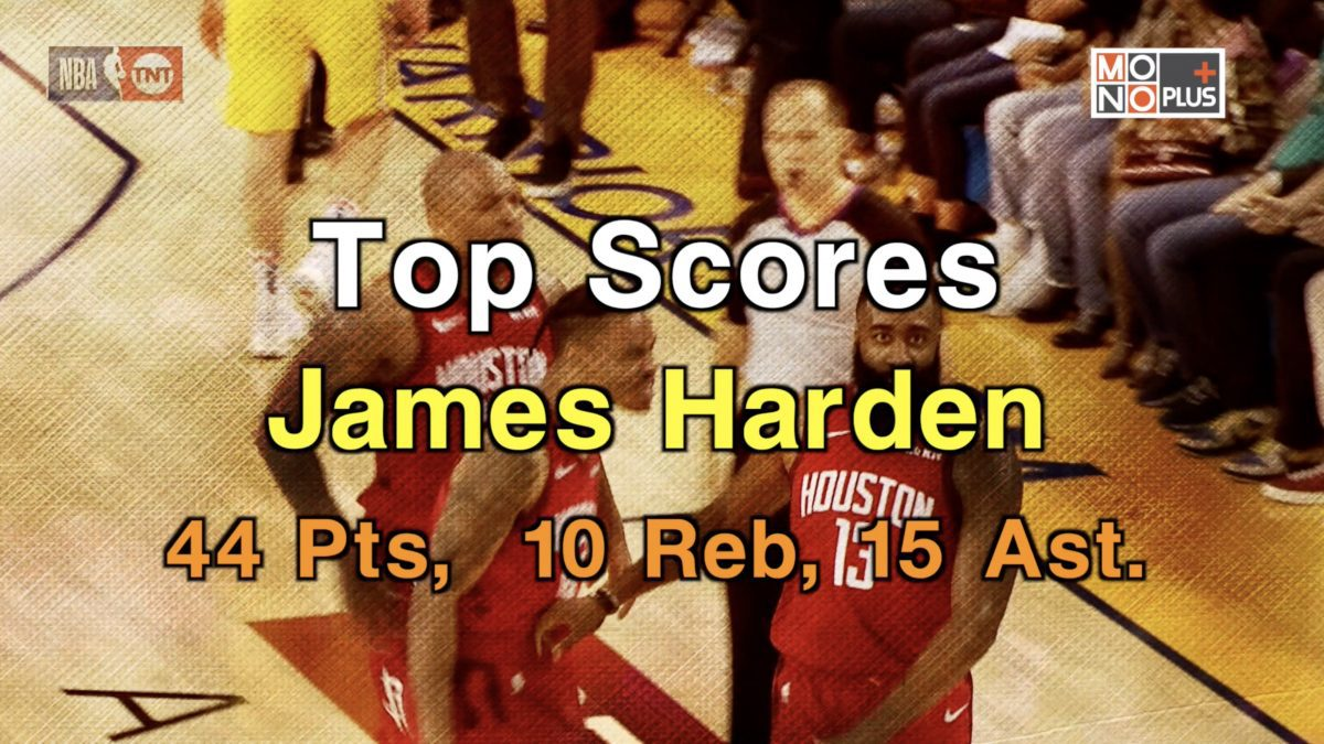 HIGH SCORE James Harden 44 PTS 10 REB 15 AST
